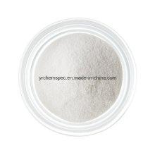 Facial Care Ingredient Gamma PGA/Gamma Polyglutamic Acid