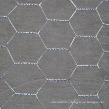 Шестиугольное плетение провода для цыпленка провода