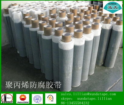 Pipe coating materials PP wrap tape