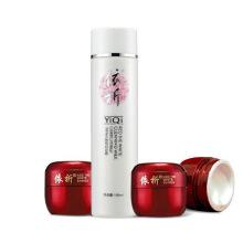 New Arrived Yiqi Beauty Whitening 3+1 Cream