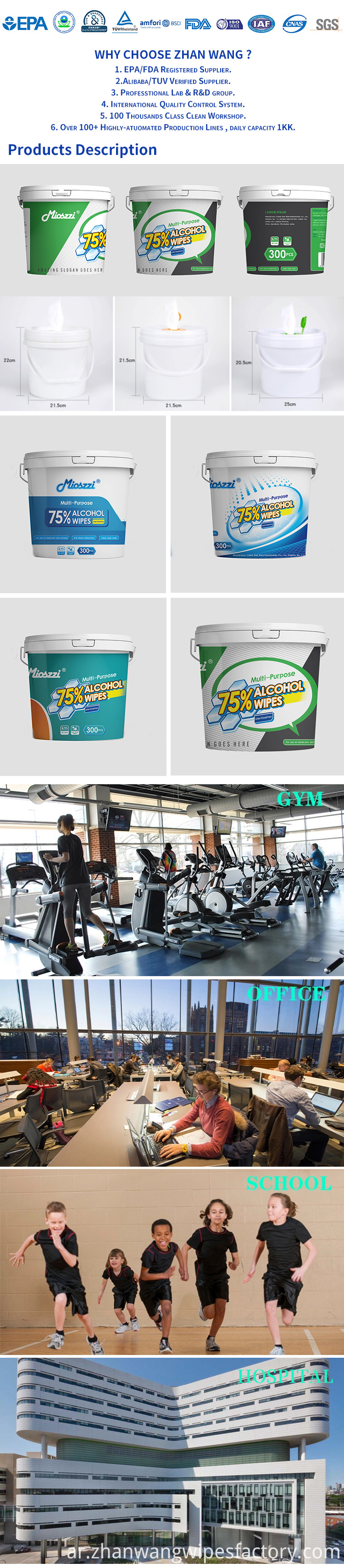 Disinfectant Wipes Safe For Gym Equipment