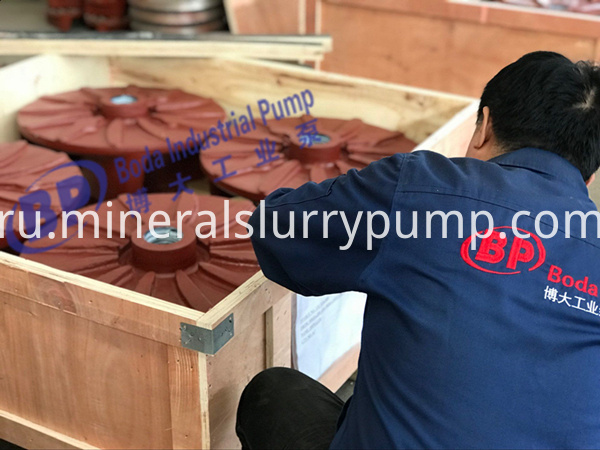 horizontal froth pump impellers_