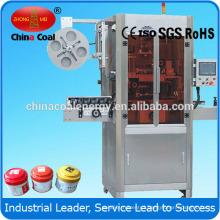 Automatic heat shrink food label sleeve machine