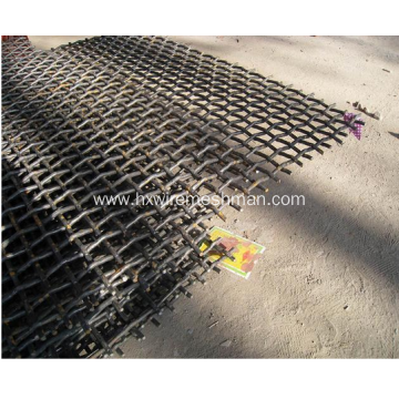 Stone Crusher Vibrating Screen Mesh