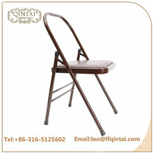 QTZD-001 wholesale cheap brown metal folding yoga chair