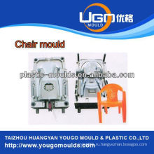 Высокое качество хороший дизайн пластик interchangale спинка кресло плесень / пляж стул плесень / сад стул плесень