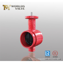 Grooved Connection Butterfly Valve (WDS)