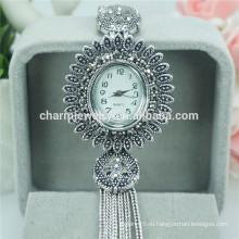 Новый дизайн Элегантный роскошный кварцевый наручные часы сплава для женщин B026
