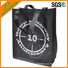 new products recyclable non woven bag for shopping,pp non woven shopping bag, pp non woven bag price