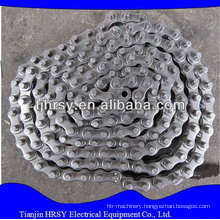 Agricultural chain supplier