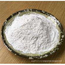Меламин посуда стекольных наложения мелкий порошок (ГФ-002)