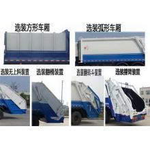 16CBM-22CBM Compression Garbage Truck Dongfeng DFL 6X4