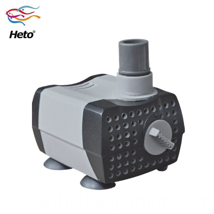 Customized Small Aquarium Submersible HSUP-300 Water Pump