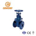 guarantee 10 years top quality bs3464 gate valve dn100 dn125 gate valve pn16