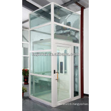 glass villa elevator /small panoramic passenger elevator