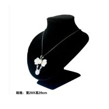 Venta al por mayor portátil portable de la exhibición de la joyería del terciopelo negro (NS-BKV-S)