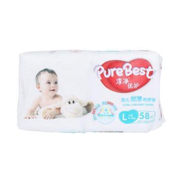 Детские подгузники Factory Bulk Diaper Kids Diaper
