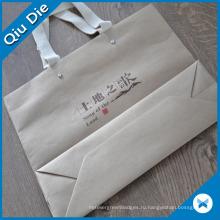 Белая ручная сумка для бумаги для покупок