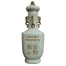 Hua Diao wine aged 50years porcelain