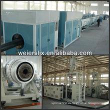 línea de máquina de extrusión de alta calidad