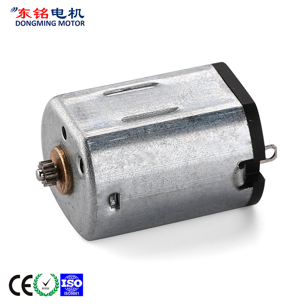 12v dc motor low rpm