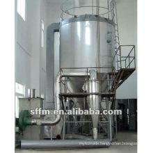 Choline salts lab Spray Drier LPG-5