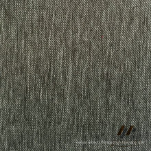 100% Poly Cation Fabric (ART # UWY8249)