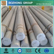 ASTM 2117 Алюминиевый стержень