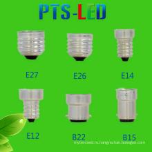 Высокое качество E14 B22 адаптер лампа база Е27