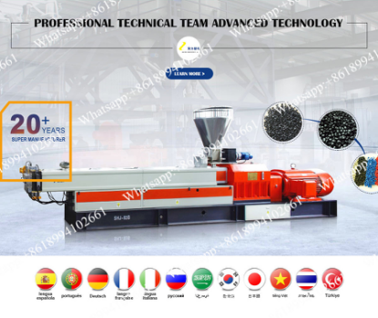 Tio2 White Masterbatch Extrusion Pelletizing Production Line