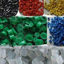 Plastique Matériau / Chimique Industriel / HDPE Pipe Grade HDPE