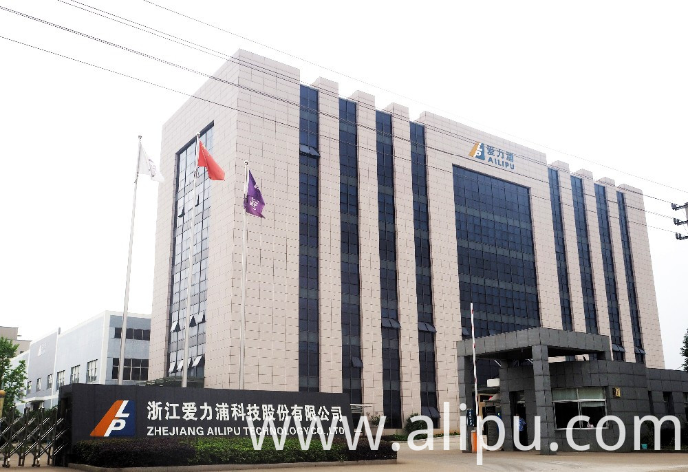 Ailipu technology company