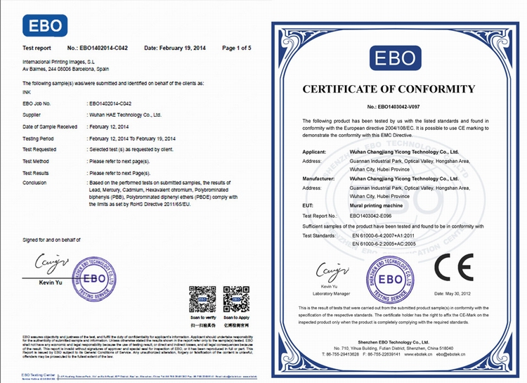 Wall Inkjet Printer CE RoHS certificate