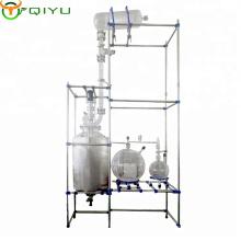 Hot sale customizedglass reactor vacuum distillation unit