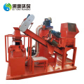 The Newest Copper Cable Granulator Recycling Machine