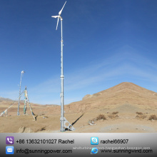 5kw Small Horizontal Wind Generator (SN-5000W)