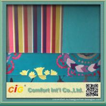Plain Flower Jacquard Fabric Textile