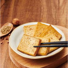 Toasty Dry Fish Tofu