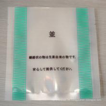 Hochwertige lösungsmittelfreie zusammengesetzte Plastikfutter Vakuumbeutel