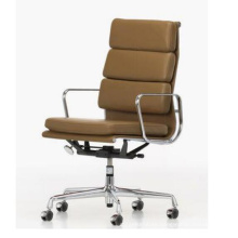 Comfortable High Back Luxury Leather Executive Office Chair