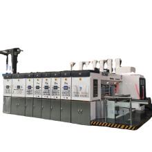 2020Dongguang automatically high speed corrugated carton  flexo printing slotting rotary die cutting machine