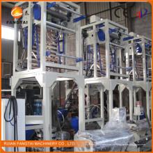 Tête rotative Film Machine de soufflage (EC)