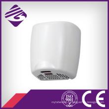 Белый из нержавеющей стали сушилка для рук (JN72012)