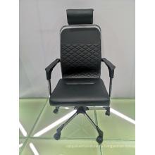 Офисный стул Игровое кресло