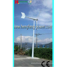 CE direct drive low speed low starting torque permanent magnet generator 3kw horizontal axis wind generator with GRP blade