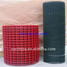PVC Coated Wire Mesh(Factory&Exporter)