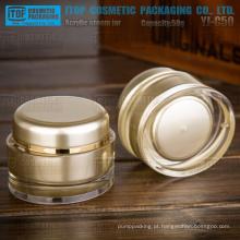 YJ-C50 50g preço competitivo correta cor personalizada o frasco de creme acrílico oval 50g de camadas duplas