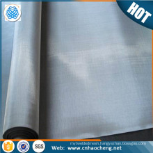 Pure nickel wire mesh for Zinc nickel battery