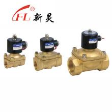 Válvulas de globo de alta calidad de buena calidad de fábrica