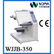 High Speed Label Inspection Machine (WJJB-350)
